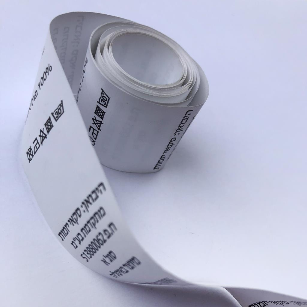 Examples of Printed Satin Labels